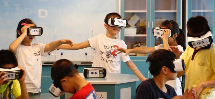 Realidad Virtual Y Educación 19   Virtual Reality And Education 19